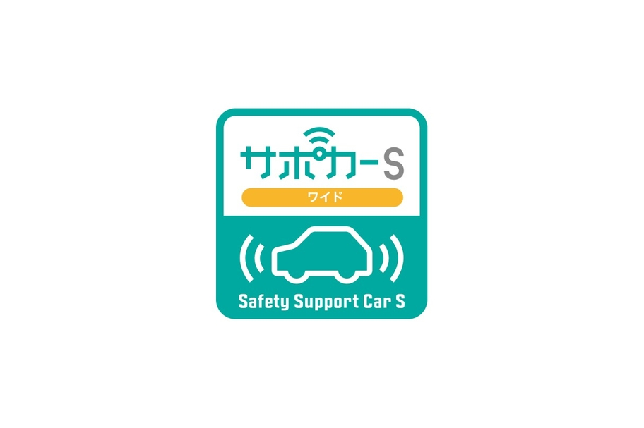 pixisvan_safety_icon01