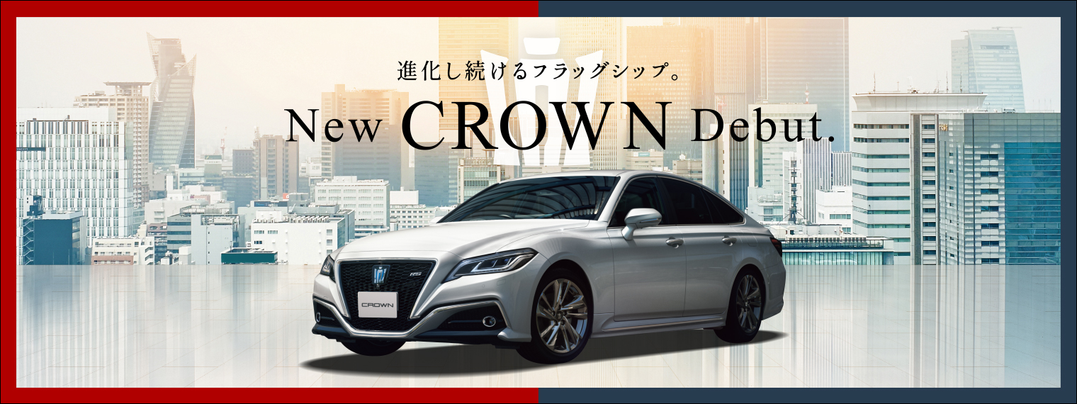 crown_top_pc
